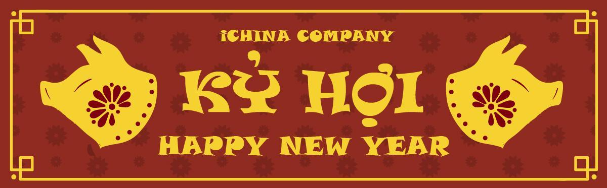 chúc mừng năm mới kỷ hợi
